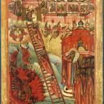 1385122938-sv.ioann-lestvichnik-ok.1750-ssha-massachutets-klinton-muzey-russkih-ikon